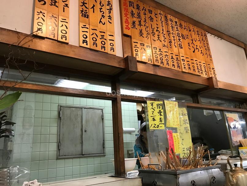 和泉屋のイートインスペース