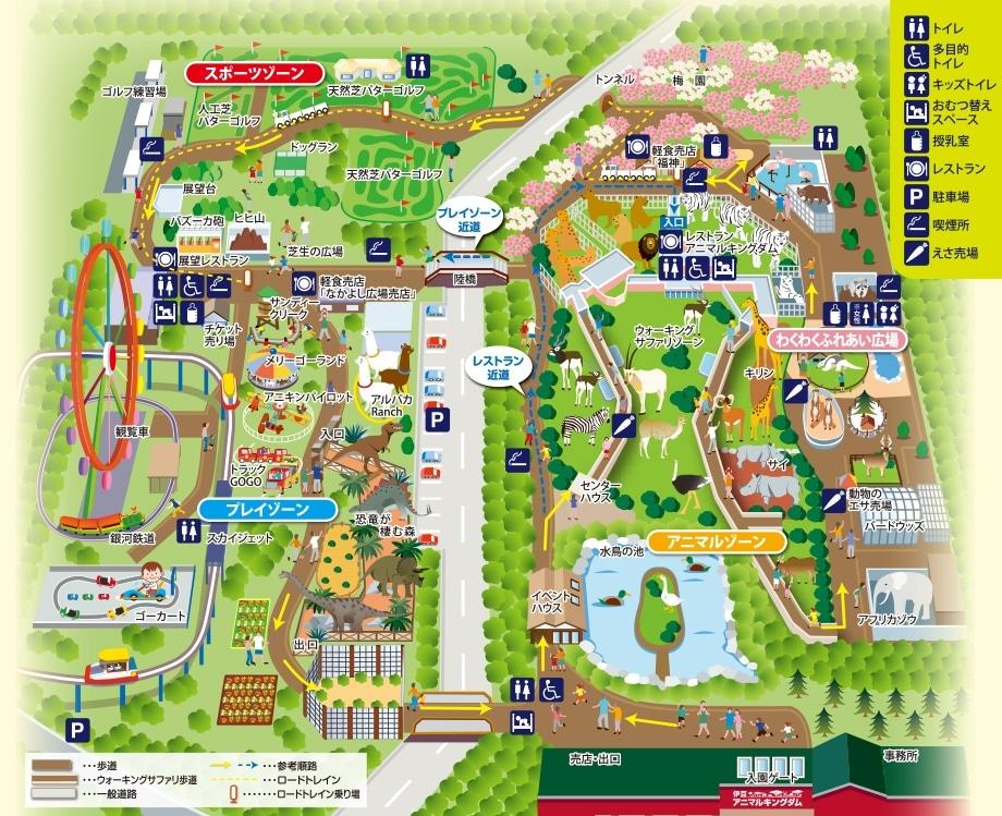 伊豆アニマルキングダムの案内マップ